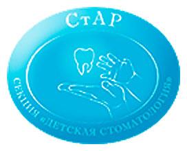 Секция детской стоматологии СтАР