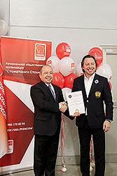 Кузнецов Сергей Владимирович награжден орденом за заслуги перед стоматологией 2 степени