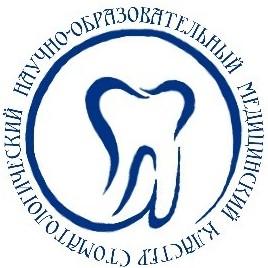 Стоматологический научно-образовательный медицинский кластер министерства здравоохранения РФ