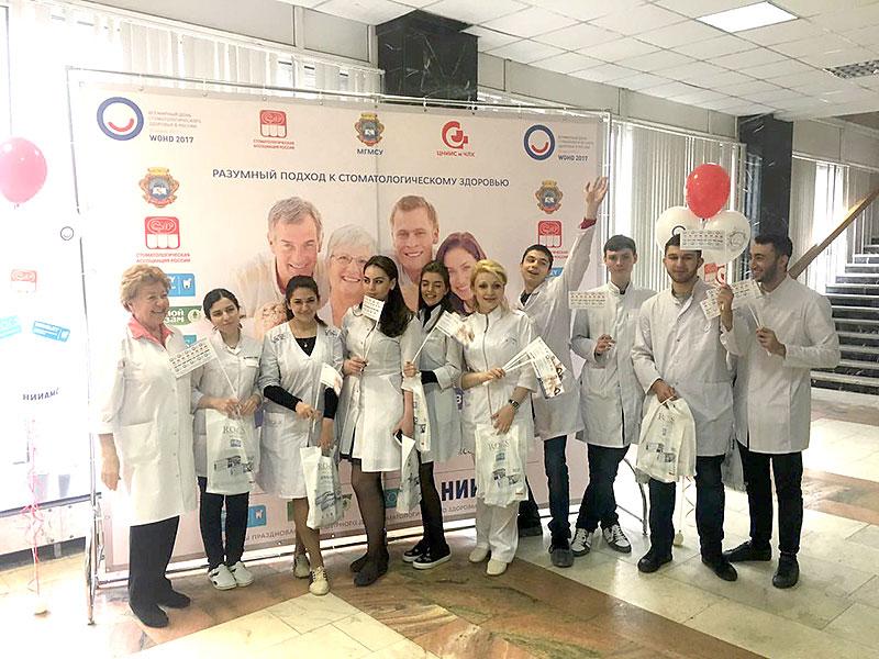 Старт Всемирного Дня Стоматологического здоровья в МГМСУ им. А. Е. Евдокимова