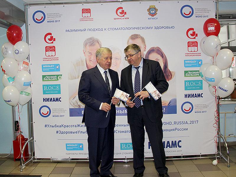 Кулаков А.А. и Краевой С.А. перед пресс-конференцией
